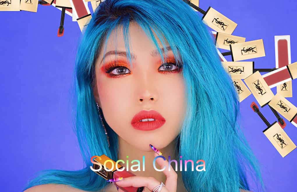 Social China Poster : Beautiful Chinese Girl with blue hair